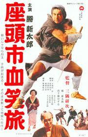 Fight Zatoichi Fight poster