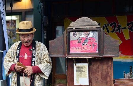 1280px-Kamishibai_Performer_In_Japan