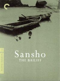Sansho the baliff