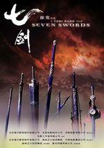 Seven_Swords_Movie_Poster