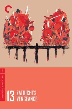 Zatoichi 13 - Zatoichi's Vengeance