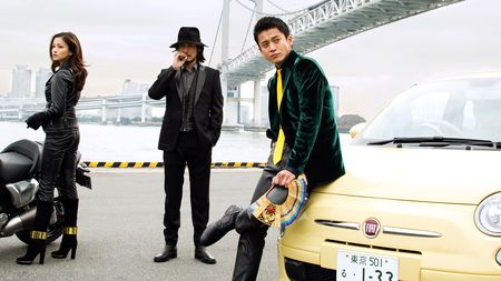 Lupin cast