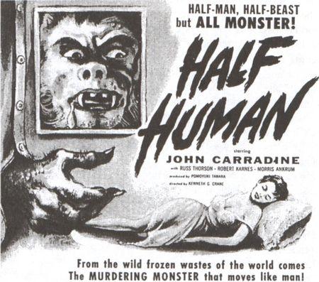 Half human bw poster