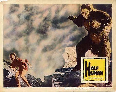 Half human lobby 1
