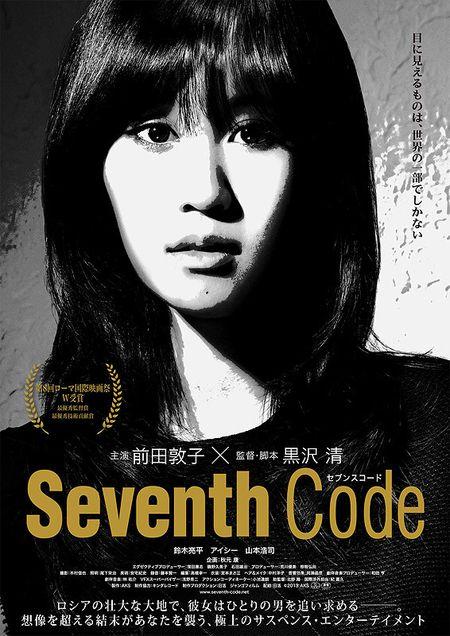 Seventh_Code-p1
