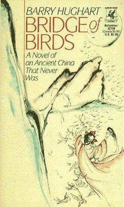 Bridge Of Birds by Barry Hugart pb