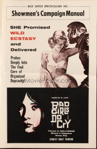 Bad_girls_do_cry_a_HP04954_L