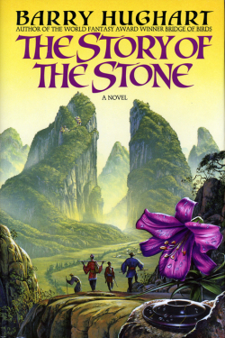 The Story Of The Stone by Barry Hugart-001
