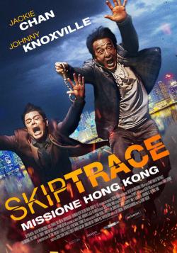 Skiptrace-2016