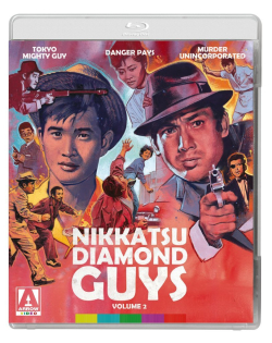 Nikkatsu diamond guys vol 2