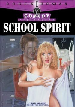 School_spirit_85