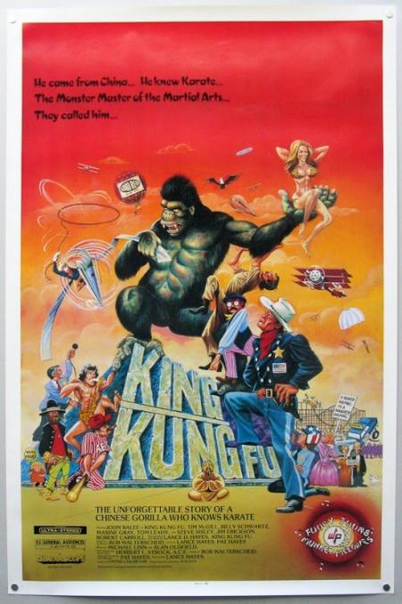 King kung fu poster