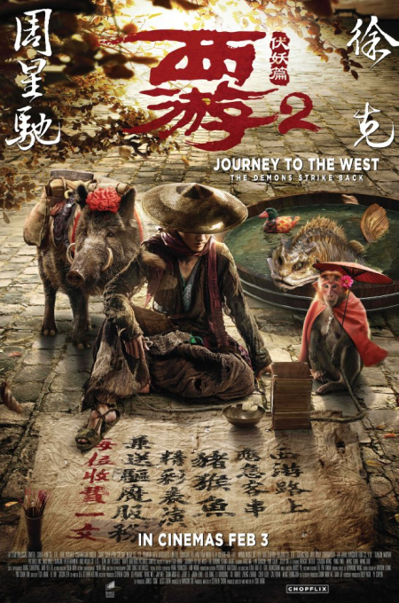 Journey To The West The Demons Strike Back