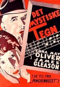 Murder On A Blackboard 1934 d