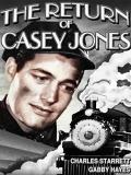 The Return Of Casey Jones 1933