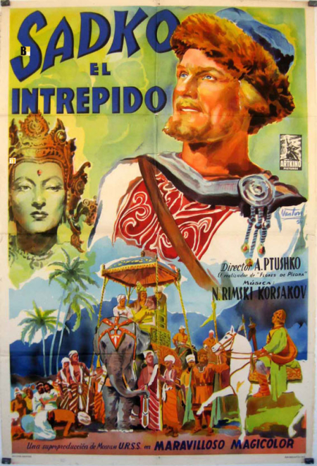 The Magic Voyage Of Sinbad 1962