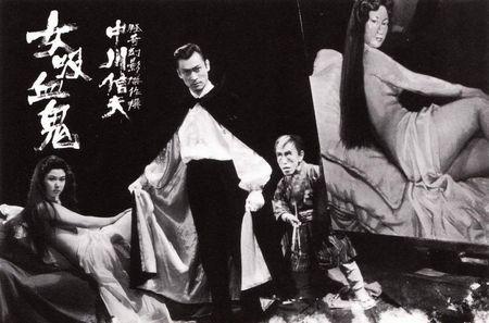 Lady vampire Onna kyûketsuki a (7)