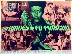 Brides_of_fu_manchu_poster_02-1