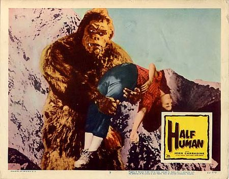 Half human lobby 3