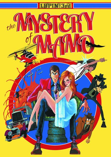 Lupin III - The Mystery Of Mamo