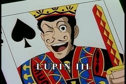 Lupin III pursuit harimotos treas (11)