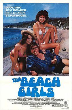 The Beach Girls 1982