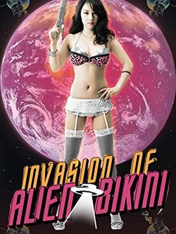 Invasion of alien bikini eng