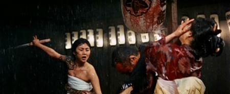 Blind woman's curse Akemi-blinding-Aiki