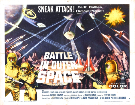 Battle_in_outer_space_poster_02