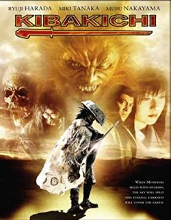 Kibakichi-cover