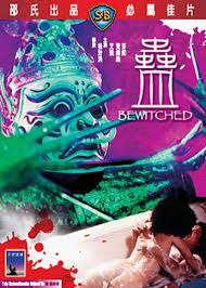 Bewitched 1981 a