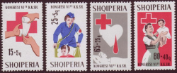 Albania1967