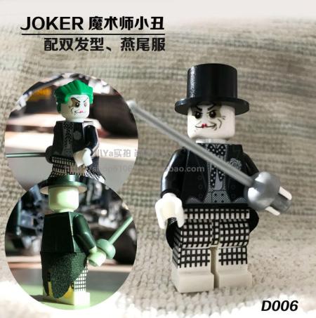 S-l1600 joker