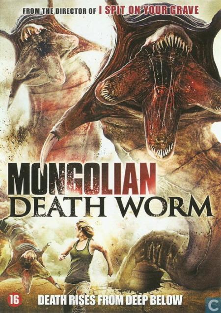 Mongolian Death Worm 2010