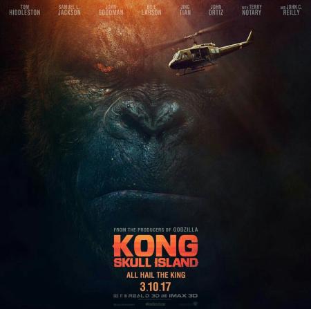 Kong skull island poster 2017