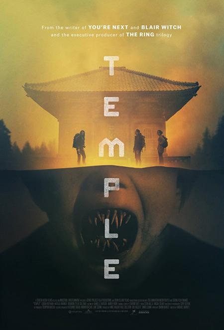 Temple 2017