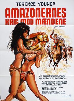 War goddess 1974 a