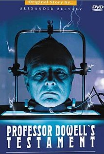 Professor Dowell's Testament 1985 a