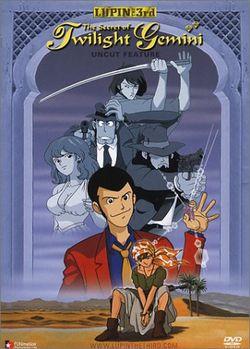 Lupin III Secret Twilight Gemini