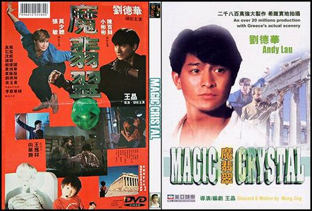 The magic crystal dvd