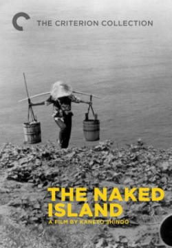 The naked mile criterion