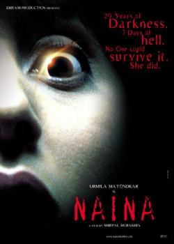 naina 2005