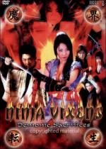 Ninja Vixens Demonic Sacrifice