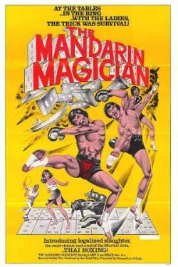 The mandarin magician 1974
