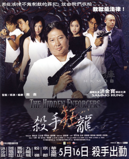The hidden enforcers 2002