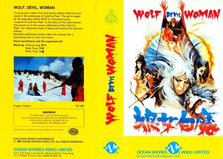 Wolf Devil Woman US Ocean Shores VHS