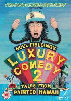 Luxury comedy 2