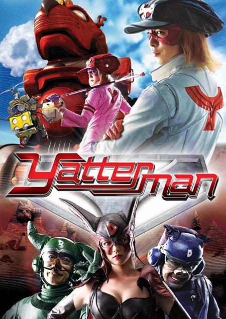 Yatterman 2009