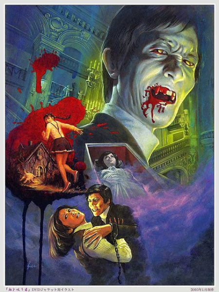 The lake of dracula 1971 a