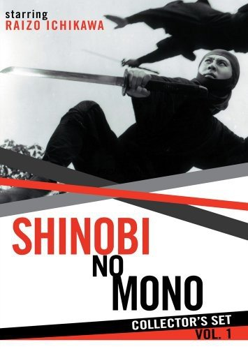Shinobi no mono DVD set